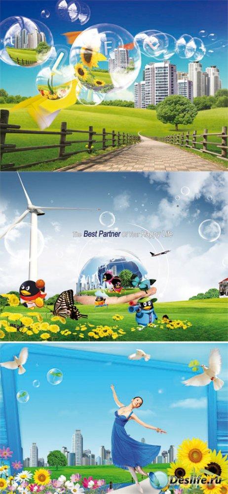 Зеленая жизнь PSD