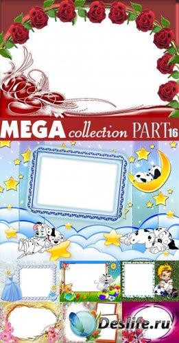 Рамки - Mega collection part 16