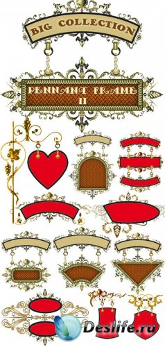 Pennant frame big collection 2