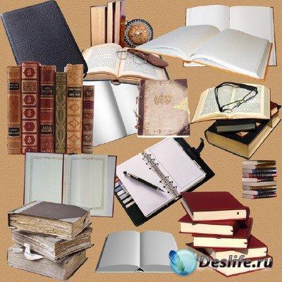 Клипарты - Книги