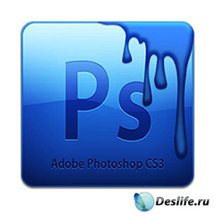Adobe Photoshop CS 3 Extended