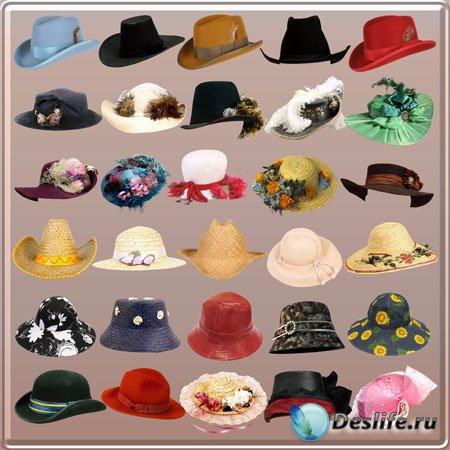 Клипарт - Шляпы и шляпки