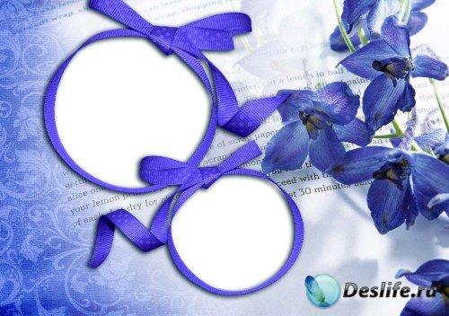 Рамка для фотошоп – Голубая