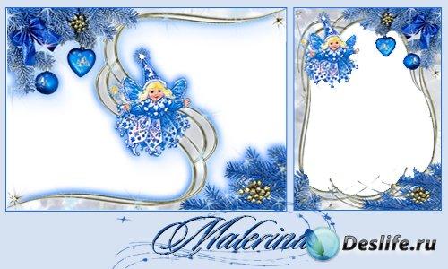 Детские новогодние рамки - Голубая фея