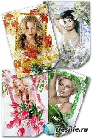 Рамки для Photoshop - Весенние цветы