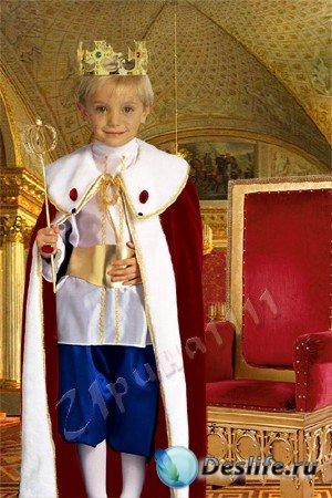 Детский костюм для Photoshop - Маленький принц