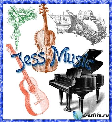 Кисти - Jess Music