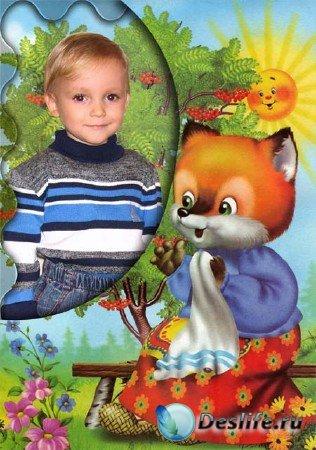 Рамка для фото с лисичкой