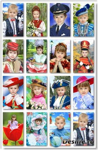 Шаблоны для Фотошопа - Набор детских костюмов