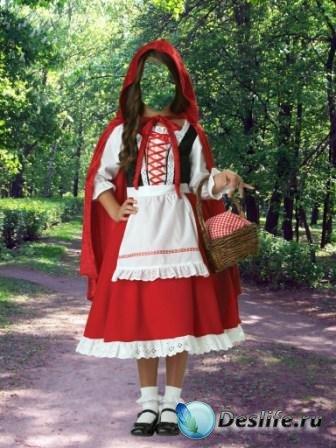 Костюм для Фотошопа – Красная шапочка