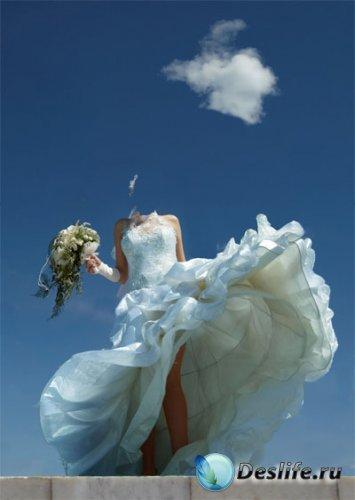 Свадебный костюм для Фотошопа - Уж замуж невтерпёж