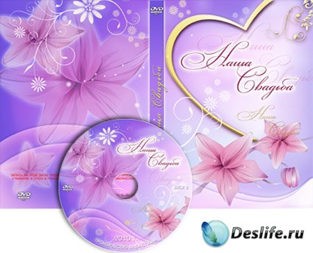 Обложка для DVD-диска - Весна