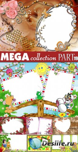 Рамки - Mega collection part 19