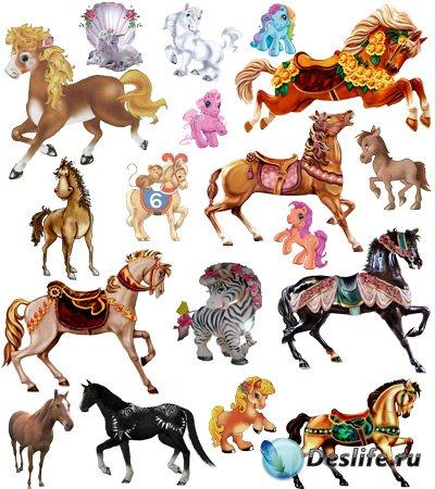 Клипарт для фотошопа - Лошадки