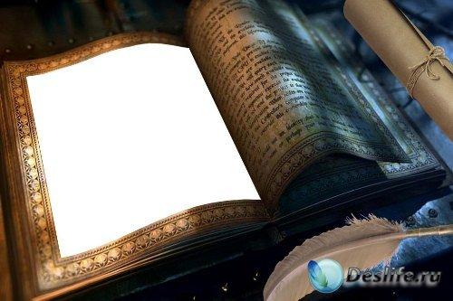 Рамка для фотошоп – Перо и книга