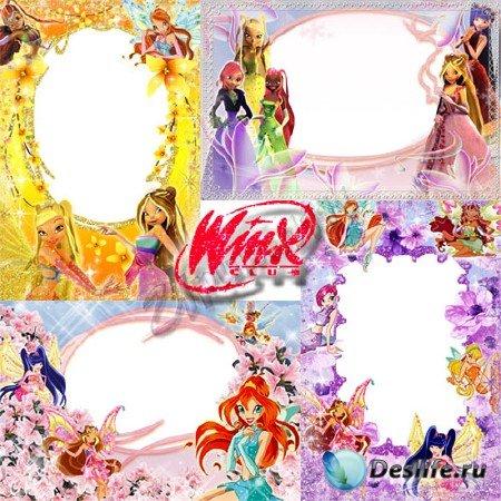 Рамки для фотошоп - Winx