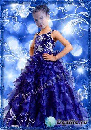Детский костюм для Фотошопа - Девочка в синем платье