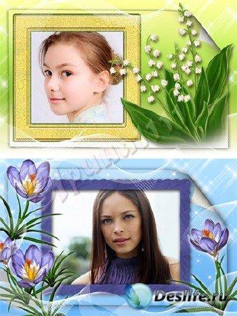 Рамка для фотошоп - Первые цветы