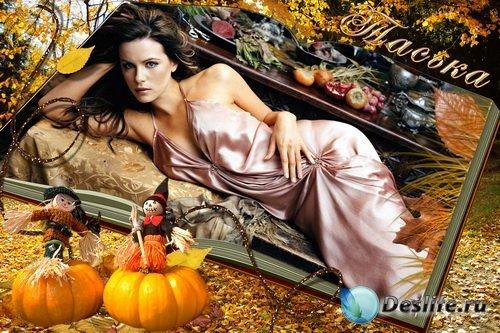 Рамочка для Фотошопа - Осенняя книга