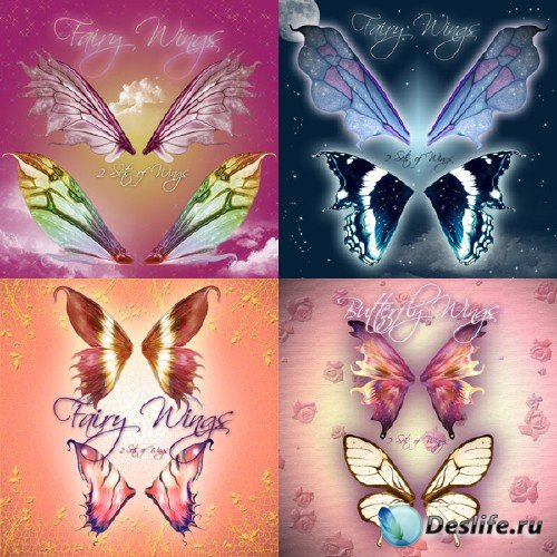 Fairy Wings - Крылья феи