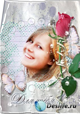 Рамочка для Фотошопа - Цветы для тебя. Роза