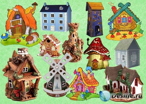 Клипарт - Сказочные домики