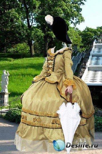 Костюм для Фотошопа – Дама на прогулке