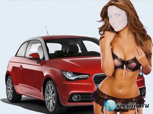 Костюм для фотомонтажа – Девушка и авто