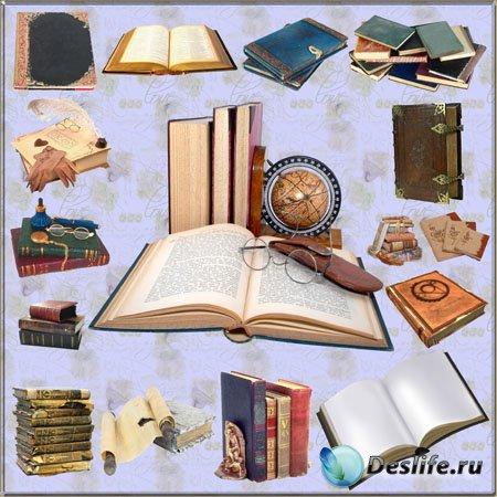 Клипарт - Книжный