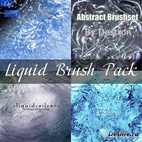 Набор жидких абстрактных кистей для Фотошопа (Liquid Brush Pack)