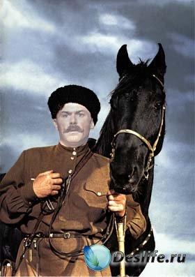 Мужской костюм для Фотошопа - Казак