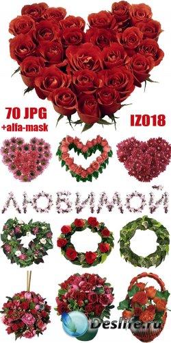Цветы для любимых - КлипАрт