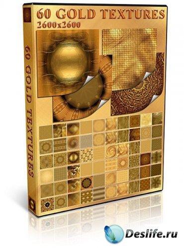 Золотые текстуры