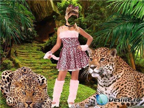 Костюм для фотошопа – Девочка с леопардами