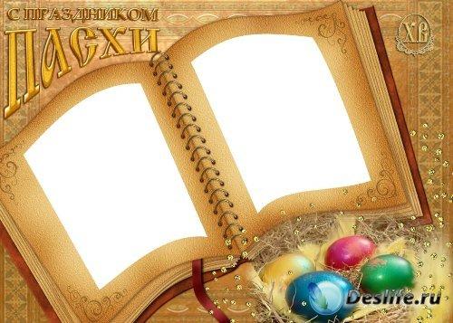 для Фотошопа - Светлый праздник Пасха
