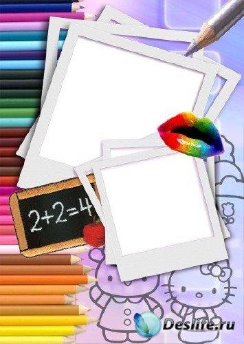 Рамка для Фотошопа - Радуга цвета