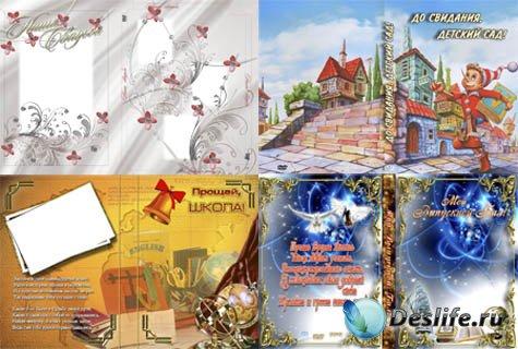 Обложки на DVD диск в PSD формате