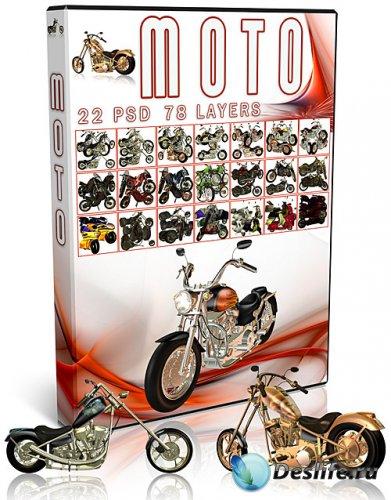Мотоциклы - КлипАрт