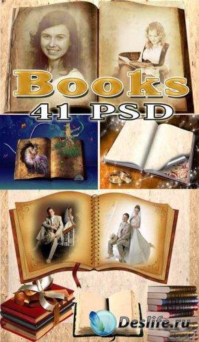 Старинные и декоративные книги