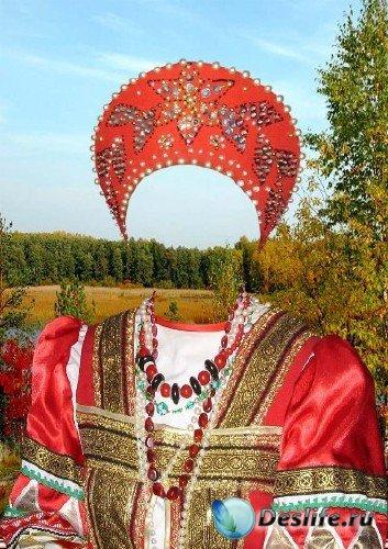Костюм для Фотошопа - Русская красавица