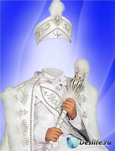 Костюм для фотошопа – Белый принц