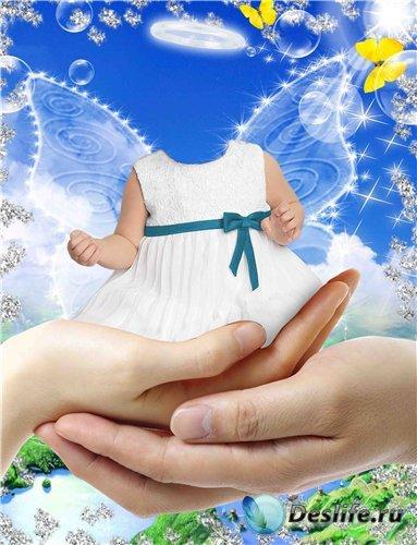 Костюм для фотошопа – Наша малышка