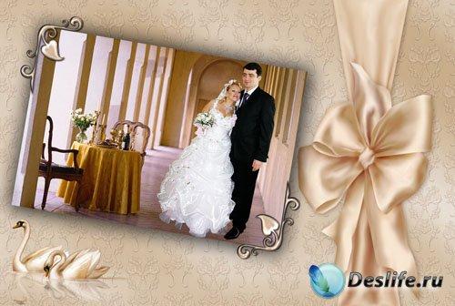 Свадебная рамочка для Фотошопа - Два лебедя