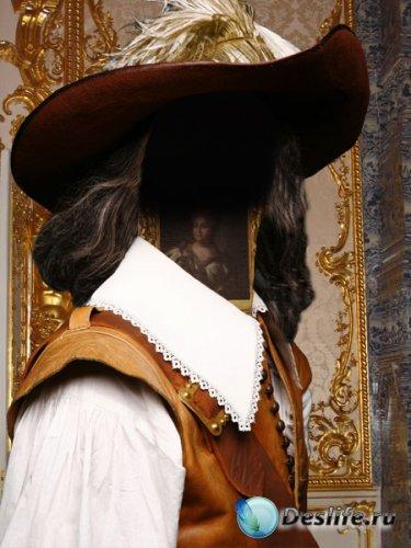 Костюм для Фотошопа - Мушкетер её Величества
