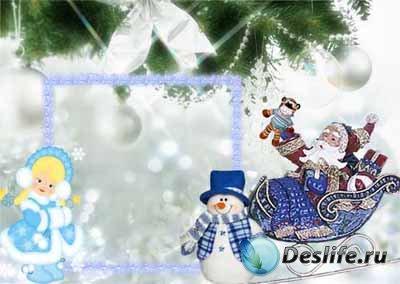 Рамка для Фотошопа - Дед Мороз приехал