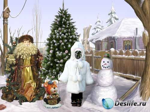Детский костюм для Фотошопа - Зимняя прогулка