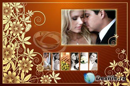 Рамка для Фотошопа - Романтическое настроение