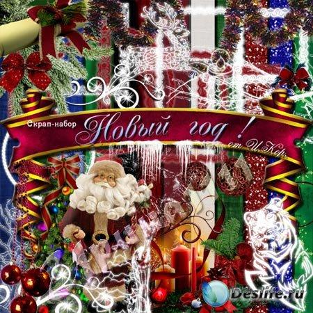 Скрап-набор для Фотошопа - Новый год!