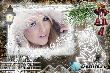 Рамка для Фотошопа - Зимняя романтика