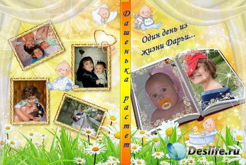 Обложка для DVD с детским видео